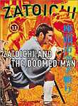 Zatoichi and the Doomed Man (1965)