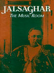 The Music Room (1959)