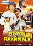 Watan Ke Rakhwale