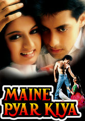 Rent Maine Pyar Kiya on DVD