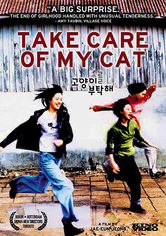 Rent Take Care of My Cat on DVD
