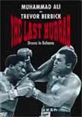 Ali vs. Berbic: The Last Hurrah