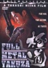 Rent Full Metal Yakuza on DVD