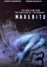 Rent Marebito on DVD