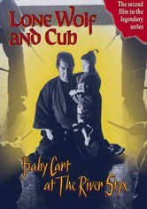 Rent Lone Wolf and Cub 2 on DVD