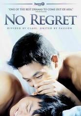 Rent No Regret on DVD