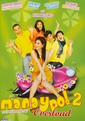 Rent Manay Po 2: Overload on DVD