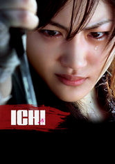 Rent Ichi on DVD