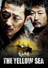 Rent The Yellow Sea on DVD