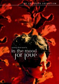 In the Mood for Love: Bonus Material