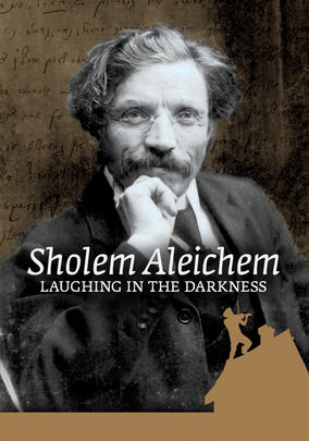 Rent Sholem Aleichem: Laughing in the Darkness on DVD