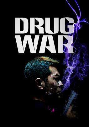 Rent Drug War on DVD