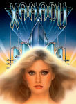 Xanadu (1980) poster