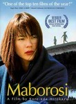 Maborosi (Maboroshi no hikari) poster