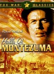 Halls of Montezuma (1950) Box Art