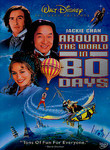 Around the World in 80 Days (2004) Box Art