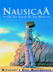 Nausicaa of the Valley of the Wind (Kaze no tani no Naushika) poster