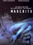 Marebito poster