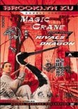 Magic Crane / Rivals of Dragon: Double Feature