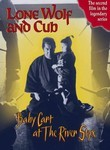 Lone Wolf and Cub: Baby Cart at the River Styx