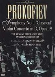 Prokofiev poster
