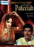 Pakeezah (1971) Box Art