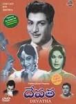 Bhagya Devatha poster