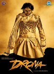 Drona (2008) poster