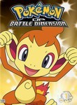 Pokemon: Diamond and Pearl Battle Dimension: Vol. 1